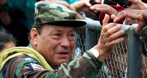 Manuel Marulanda, founder of FARC Colombia