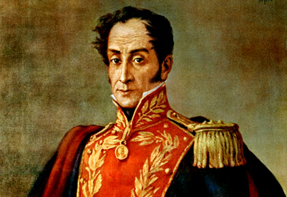 Simon Bolivar - a key figure in the history of Colombia